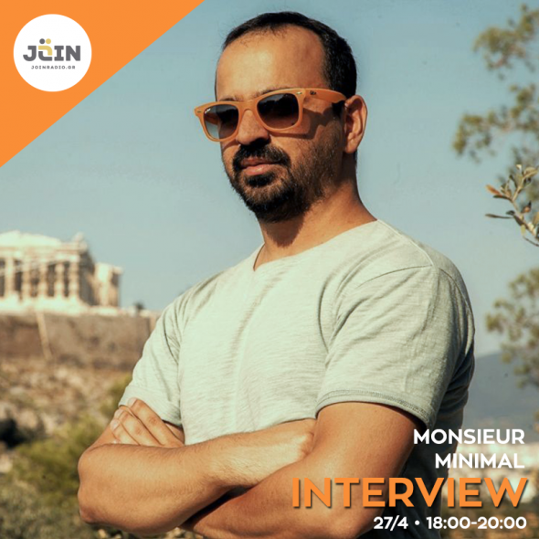 interview-minimal
